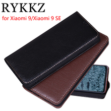 RYKKZ Luxury Leather Flip Cover For Xiaomi 9 6.39 Mobile Stand Case SE Phone