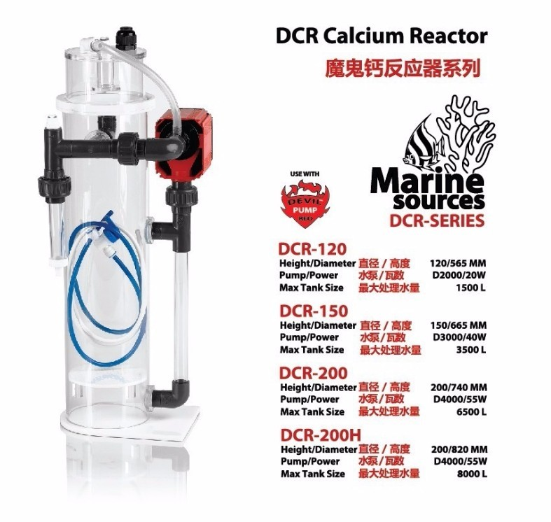 Marine Source Calcium Reactor DCR-120 DCR-150 DCR-200 DCR-200H for Aquarium Marine Fish Coral Salt Water Tank