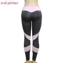 Hot sale patchwork heart hip leggings sportswear for women bodybuilding grey slim sexy legging female pants sale
