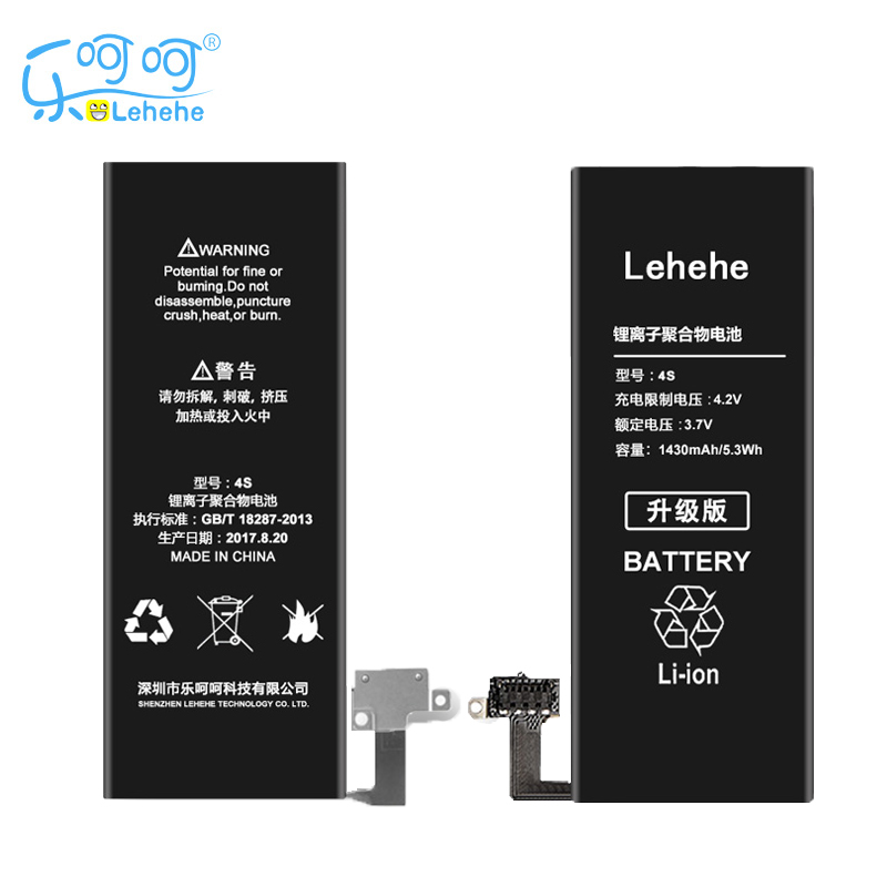 Original LEHEHE Battery For iphone 4s 1500mAh New 100% High Quality 0 cycle Battery Year warranty Replacement Free Tools Gifts