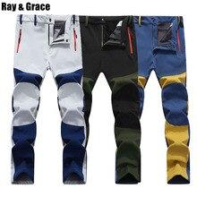 RAY GRACE ветрозащитные теплые мужские зимние брюки утепленные флисовые брюки походные брюки треккинг Лыжный Отдых