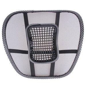 Image 2 - カーシートが付属してクッションマッサージクッション腰椎バックウエストブレース腰椎シートクッションオフィスシートクッション