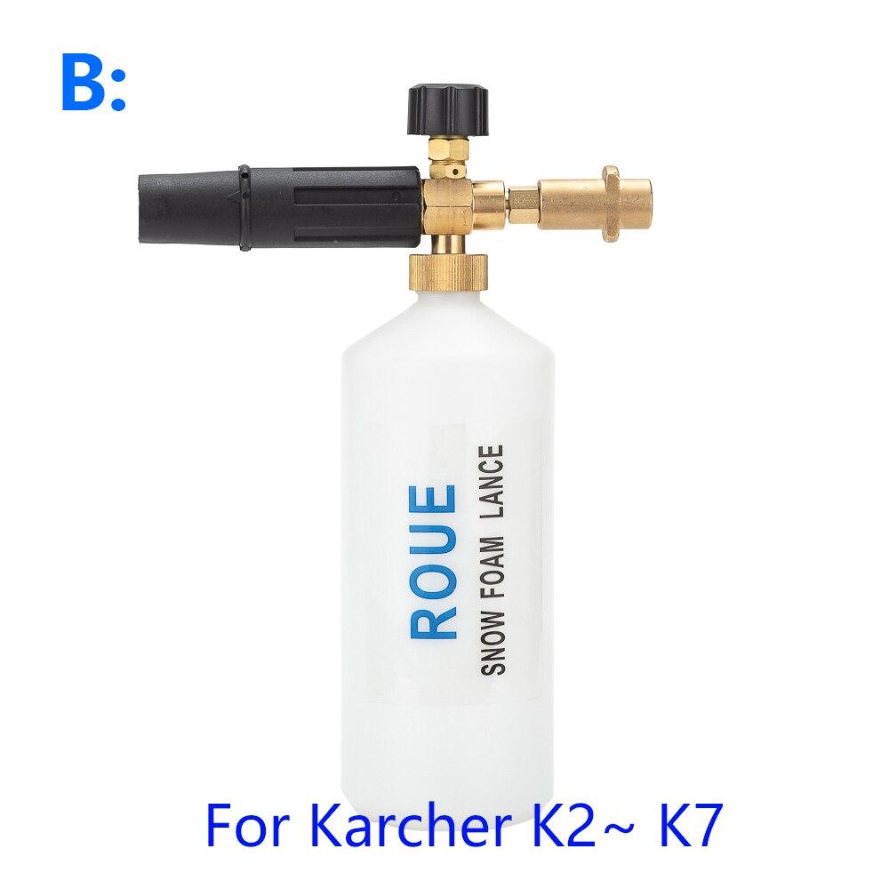 Image 3 - Пенообразователь высокого давления/латунные, медные, бронзовые пенопластовые опрыскиватели для Karcher K1 K2 K3 K4 K5 K6 K7 Автомойка высокого давления-in Водяные пистолеты и брандспойт для пены from Автомобили и мотоциклы