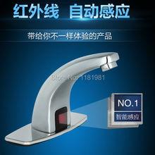 Автоматический inflared датчик кран для ванной раковина экономии воды индуктивный электрический смеситель бесконтактная HZY-2