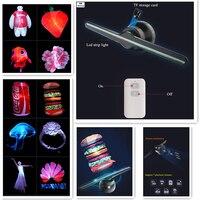 Пульт дистанционного управления 3D голограмма проектор Голографический дисплей вентилятор уникальный праздник магазин реклама украшение