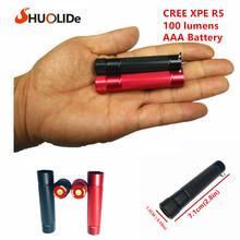 Mini LED Torch Flashlight CREE XPE R5 100 lumens  LED Keychain AAA battery