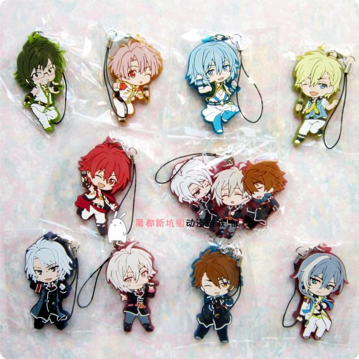 IDOLiSH7 GAME TRIGGER Re: vale S Version Japanese Rubber Keychain vale music fest 2017 green card 7 dias