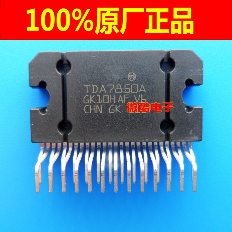1pcs/lot TDA7854 Amplifier Chip TDA7850 47W X 4 Generations ZIP In Stock