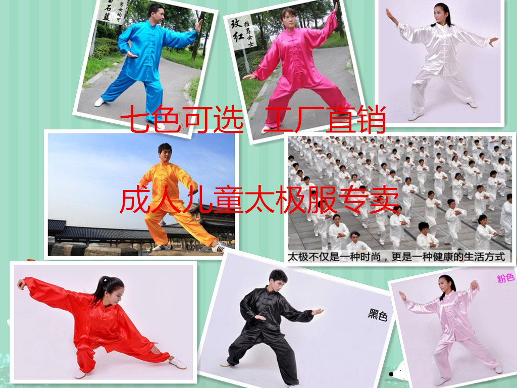 Tai Chi Clothing Cotton Long Sleeved Clothes Women's Taijiquan Exercise Wushu Performance Suits