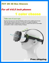 Fiit 2N VR Cardboard 3D Glasses for Samsung Virtual Reality Headset vrbox Head Mount Video Helmet for iphone for samsung for lg