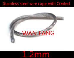 50 м диаметр 1.2 мм нержавеющей стальной трос с пвх с пластиковым покрытием прозрачный ( 1.0 мм трос с 0.2 мм покрытие )