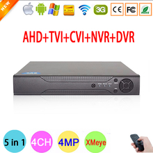 New XMeye Hello3520D Chip 4MP four Channel 4CH Surveillance Video Recorder Hybrid Coaxial 5 in 1 TVI CVI NVR AHD DVR Free Transport