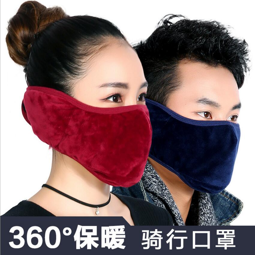 Crystal velvet men women Ear protective mouth mask Windproof earmuff anti dust winter masks Breathable Anti Haze Flu Face masks