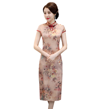 Women Oriental Retro Tunic Dresses Summer Elegant Classical One Piece Robe Femme Mandarin Collar Side Split Qipao Dress Woman