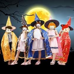 Маскарадный костюм на Хэллоуин, плащ, детская танцевальная вечеринка, костюм, накидка волшебника, шляпа, костюм, оптовая продажа