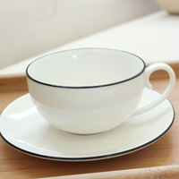 300ml Bone China Coffee Cup Simple Classic Ceramic Cup Milky White Round Cappuccino Coffee Cup Ceramic Saucer 1 Set