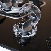2 шт./партия, прозрачная ручка газа для кухонной плиты, защитные замки для детей