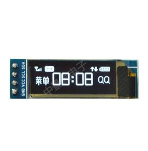 0.91 inch 128x32 I2C IIC serial white blue OLED liquid crystal display module 0.91
