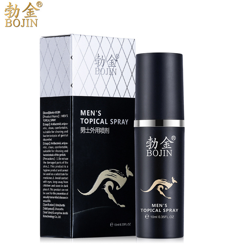 2019 Male Long Time Sex Delay Spray 10ML Prevent Premature Ejaculation Lasting 60 Minutes Sex Products For Men Penis Erection