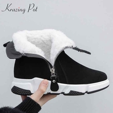 Krazing Pot 2019 hot sale round toe keep warm wool keep warm
