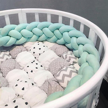 Baby bed collision protection baby bed around the bedding accessories baby room decoration 100-300 cm toddler bedding set