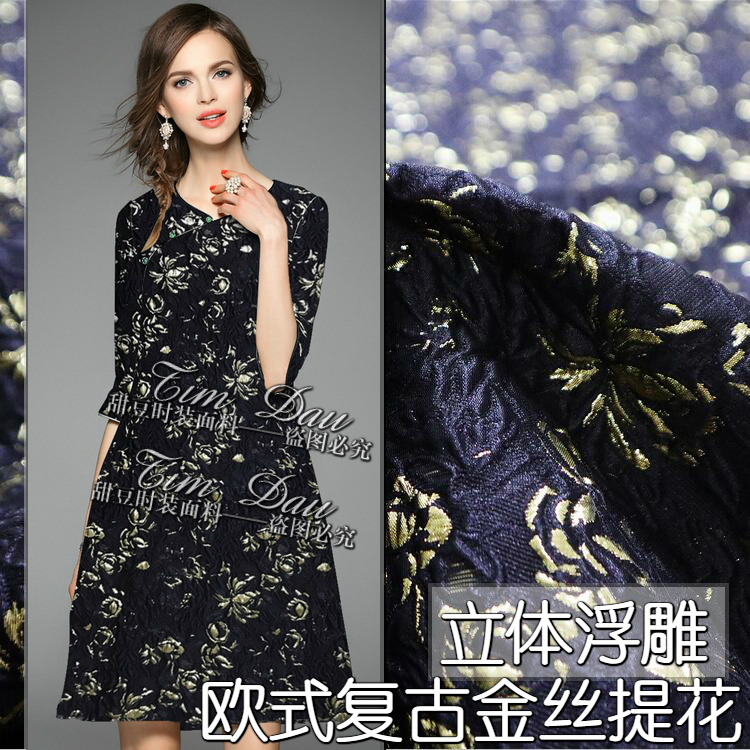 New Gold Fashion Jacquard Brocade Fabric Premium Camo Jacquard Fabric Skirt Short Jacket Gold Brocade Fabric Wholesale Fabric Apparel Sewing & Fabric Arts,crafts & Sewing