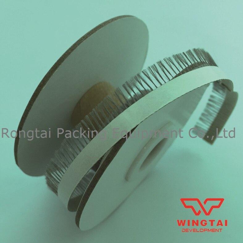 United Kingdom FRASER Antistatic Tape Brush / Antistatic Cord 406/7 m fraser fraser moped maintenance and repair paper only