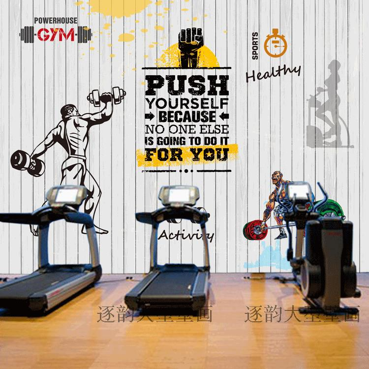 Free Shipping Custom Wallpaper Gym Sports Store Large