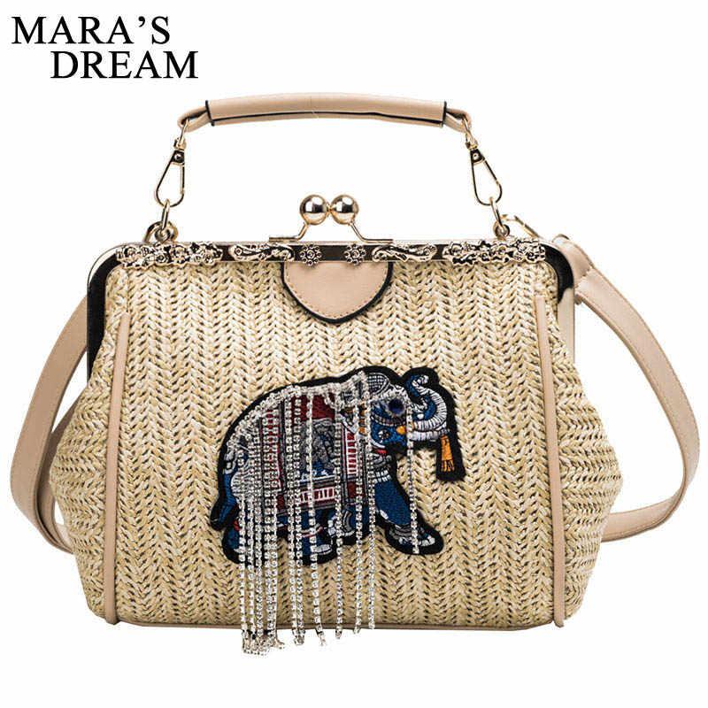 Женская сумка мессенджер Mara's Dream корейская модная соломенная на ремне с