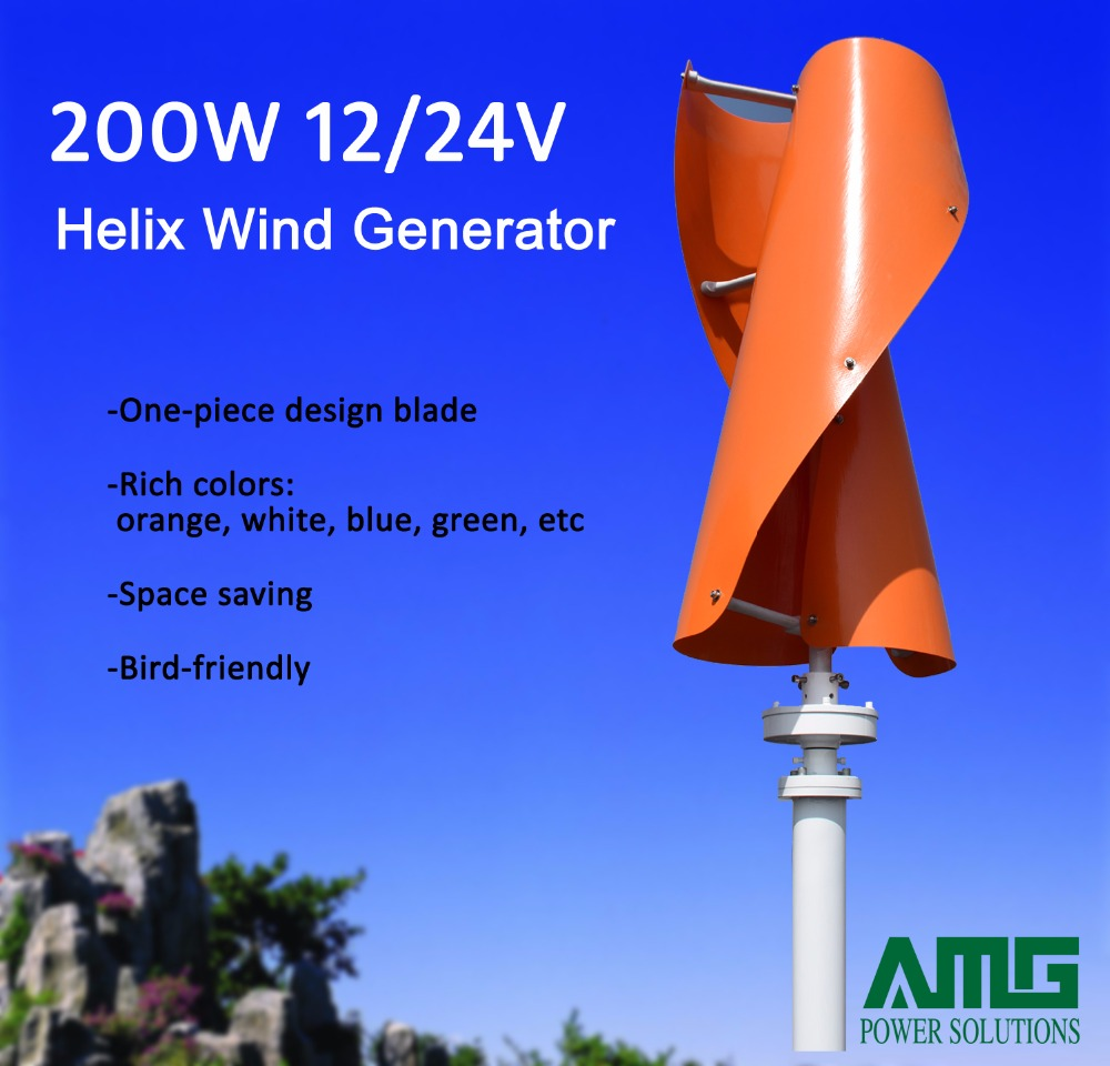 200W 12V/24V Home Use Helix Vertical Axis Wind Turbine Ultra Low Start Up Speed Residential