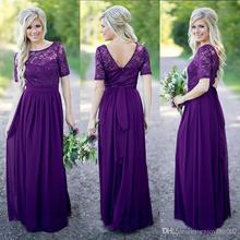 Purple Bridesmaid Dresses Vintage Lace with Short Sleeves Open Back Sash Chiffon 2017 Western Wedding Maid of Honor Dress  BD206