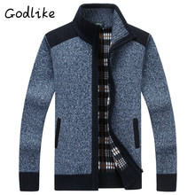 GODLIKE 2018 New autumn/winter 2018 men's cardigan with fleece and thick vertical collar, warm long sleeve knit sweater coat