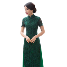 b71be19c05d99 DIDUQIPAO Sexy Green Lace Vietnam Ao Dai Summer Women s Chinese Party Dress