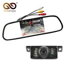 Sinairyu парковка Сенсор помощи. 4.3 дюймов ЖК-дисплей зеркало заднего хода автомобиля Мониторы с 7 светодиодных ИК Ночное Видение заднего вида Камера
