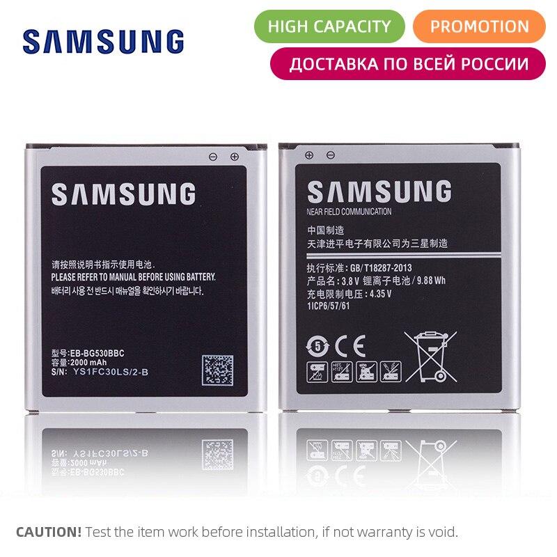 Batterie d'origine pour Samsung Galaxy J3 2016 batterie EB-BG531BBE Grand Prime J320F J2 batterie principale G5308W Batteries