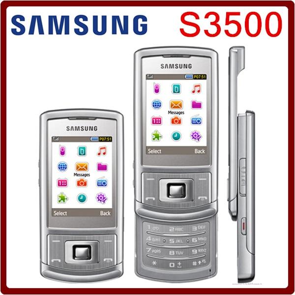 free samsung s3500