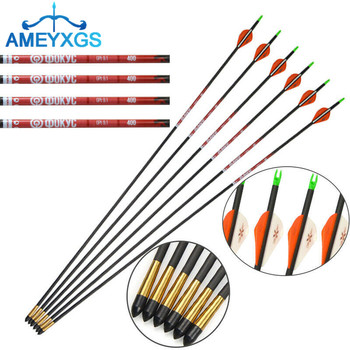 "6/10pcs Archery Pure Carbon Arrows 30"" SP400 ID4.2mm Carbon Arrow For Compound Recurve Bow Training Hunting Shooting Accessories"