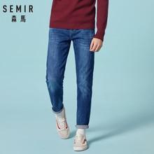 SEMIR Men Retro Slim Fit Cotton Jeans with Destruc