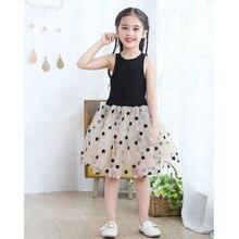 New Summer 2019 Girls Party Vest Dresses Children Birthday Sleeveless Stars Tutu Dress Fashion Party Tulle Clothes 80-120cm