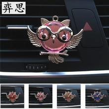 Lovely metal Owl Car styling perfume Decorative clip for lady air conditioner Exquisite car freshener