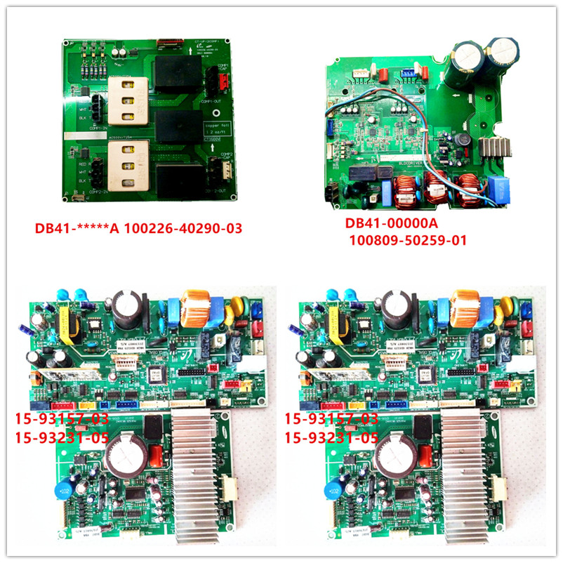 100226 40290 03/DB41 00000A 100809 50259 01/121015 93157 03/121015 93231 05 Used Good Working|  - title=