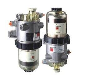 Система фильтрации дизельного топлива FH235/fh236
