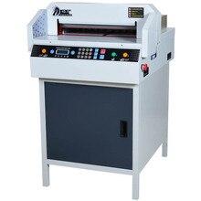 G450VS + электрическая установка резки бумаги автоматический NC резак бумаги A3 размер машина для резки бумаги цифровой бумаги trimmer110v/220 v 1 шт.