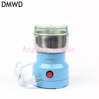DMWD Multi fuctional Automatic Coffee Grinder Mill Machine Electric Stainless Steel seed grinding Espresso Bean grain herb make