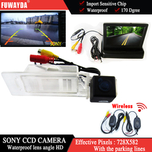 FUWAYDA Wireless Color SONY CCD Chip Car Chip Rear View Camera for Kia Optima 2010 2011/KIA K5+4.3 Inch foldable LCD TFT Monitor
