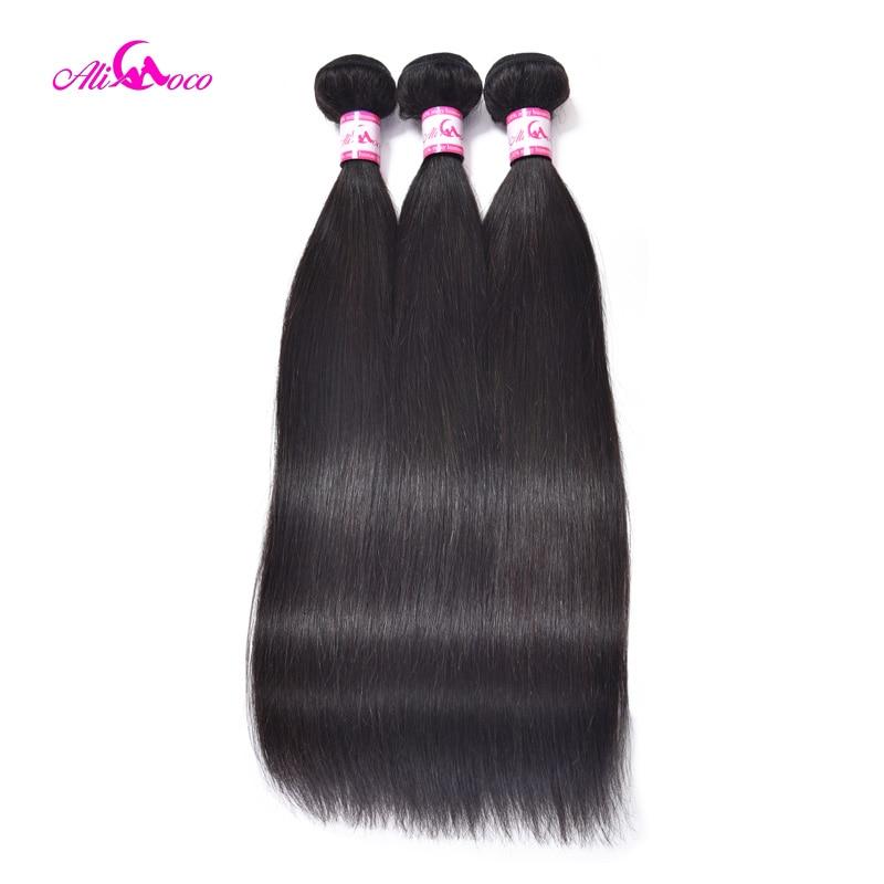 Ali Coco Ευθεία πακέτα τρίχας με κλείσιμο - Ανθρώπινα μαλλιά (για μαύρο) - Φωτογραφία 2