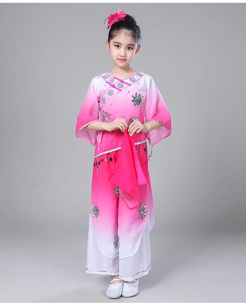 Child Yangko Dance Costume Traditional Folk Dance Clothes Girls Elegant Ancient National Fan Umbrella Dance Stage Performance in Chinese Folk Dance from Novelty Special Use