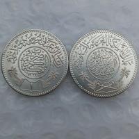 90 Sliver Saudi Arabia Silver AH1373 1954 AD 1 Riyal Coin