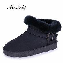 Зимние сапоги женские теплые плюшевые однотонные женские ботинки из флока на плоской подошве с круглым носком женские зимние ботинки без застежки на платформе