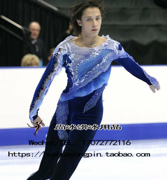 mens ice skating dresses for competition boys figure